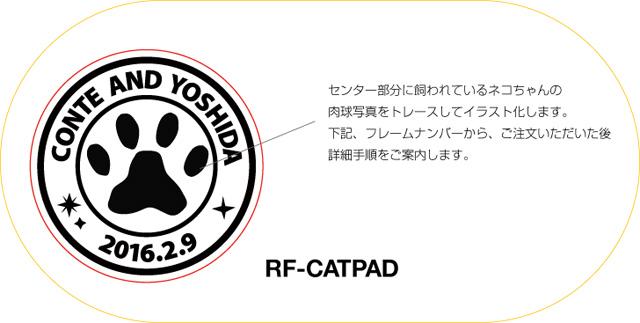 オリジナルデザイン・セミオーダー・シーリングスタンプ・ラウンドタイプ・ネコ肉球