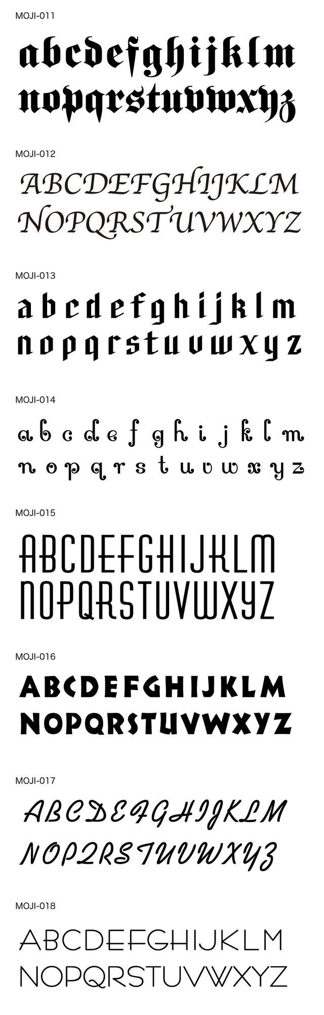 文字デザイン・書体